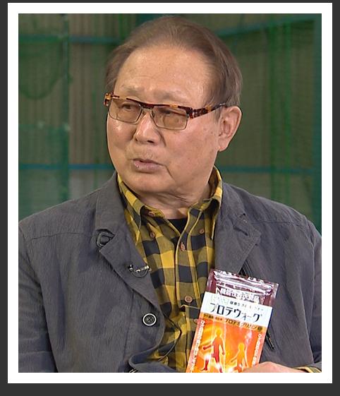 木俣達彦さん